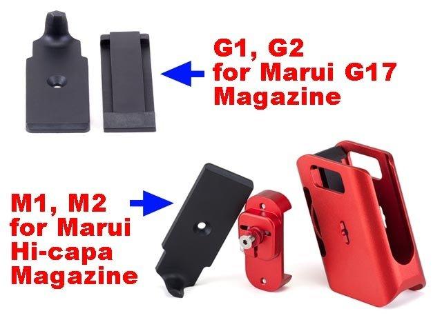 AIP Aluminum Magasin holder til G17, rød