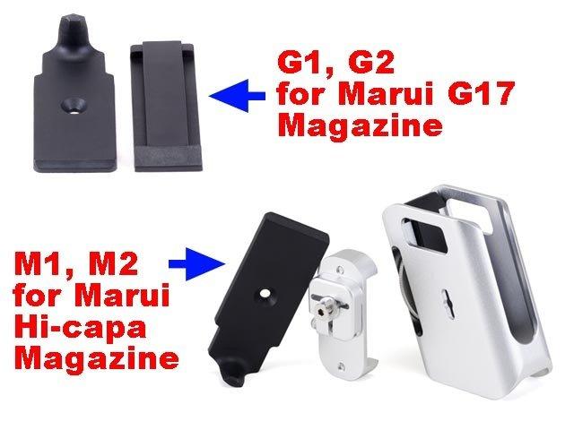AIP Aluminum Magasin holder til G17, sølv