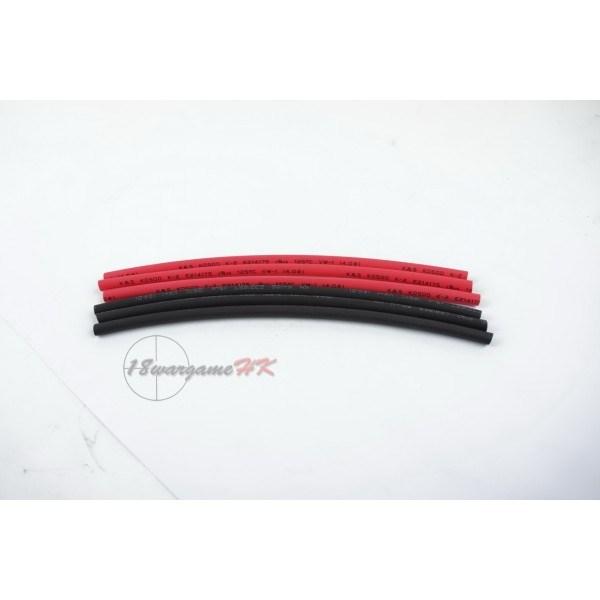 Krympeflex 4mm, 0,5m rød og sort