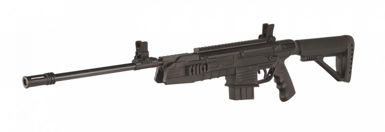 Billede af Gamo G-Force Tac 4,5 mm luftgevær