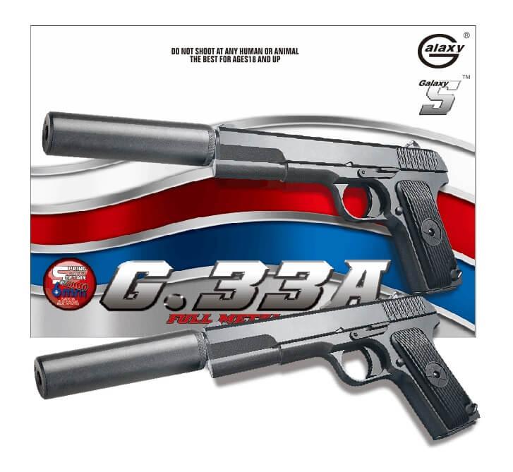 G33A pistol
